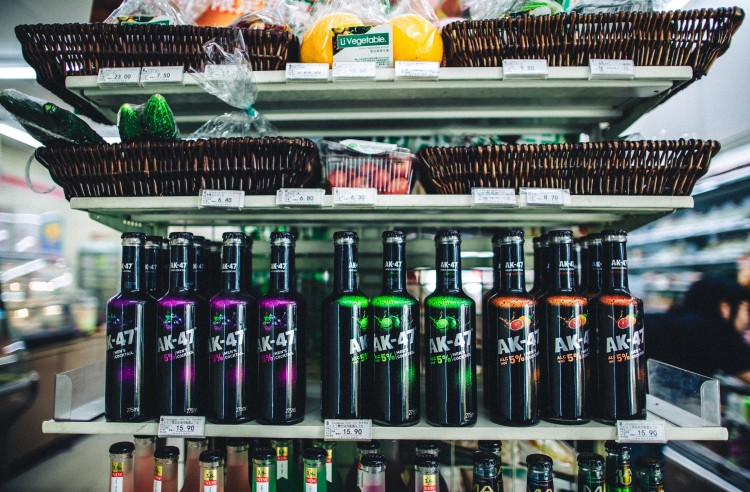 Gamification for the food and beverage industry
